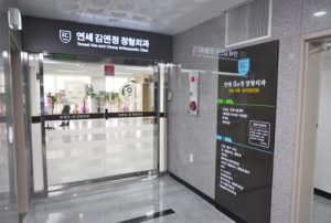 Limb Lengthening Surgery Korea